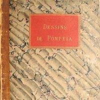 Edmond Chambert, Dessins de Pompeia